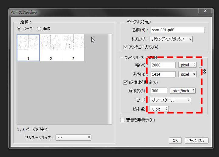 LINEスタンプ作成方法!