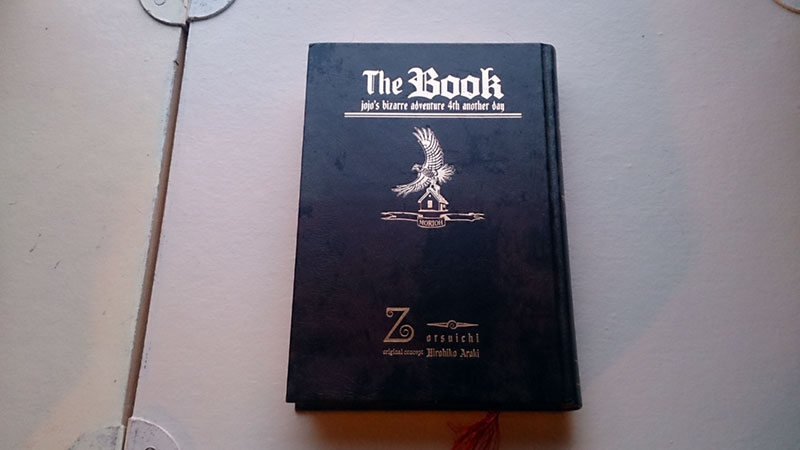 メルカリで実際に売れた本から考えられるメルカリで売れる本とは!?