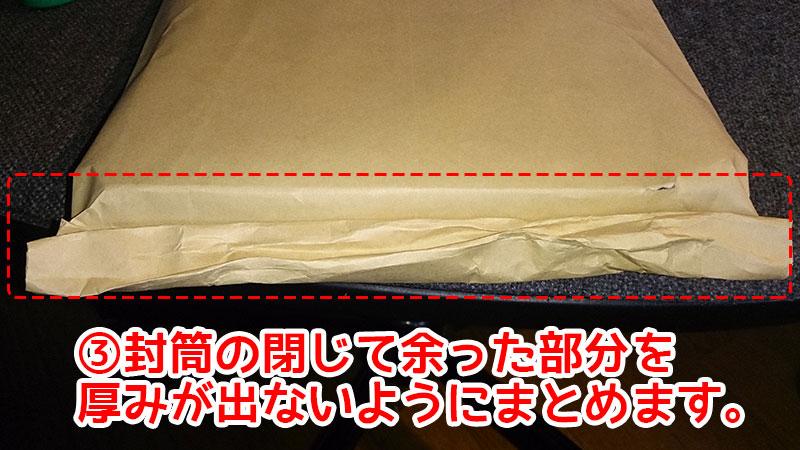 らくらくメルカリ便ネコポスの梱包方法。~写真付き解説!!~