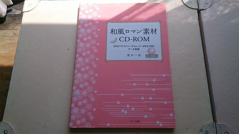 メルカリで売れた意外なものランキングBEST8!!
