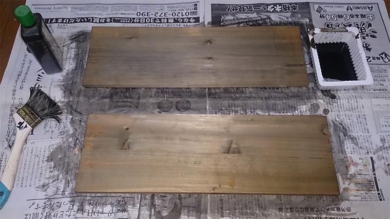 自由研究になるかも!?DIYで古材風の棚を作ってみよう!