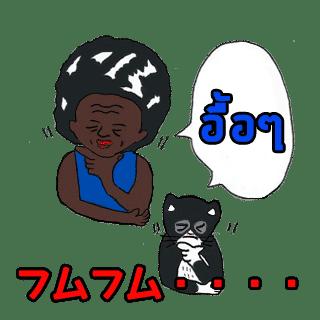 タイ語と日本でコミュニケーションできるラインスタンプ発売しました!!